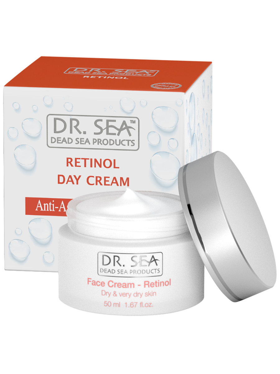 Face Cream for dry and very dry skin with Retinol