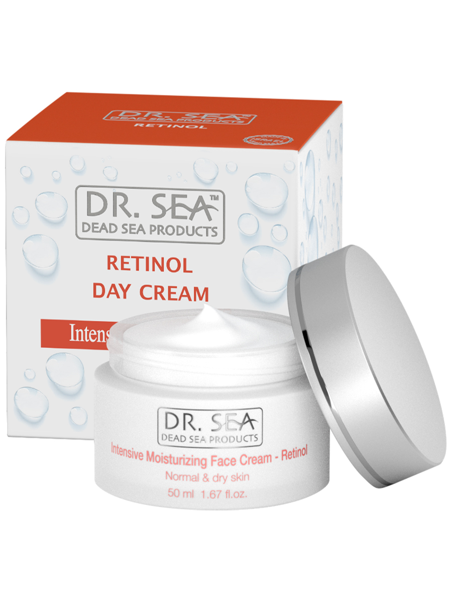 Intensive moisturizing face cream with Retinol for normal and dry skin