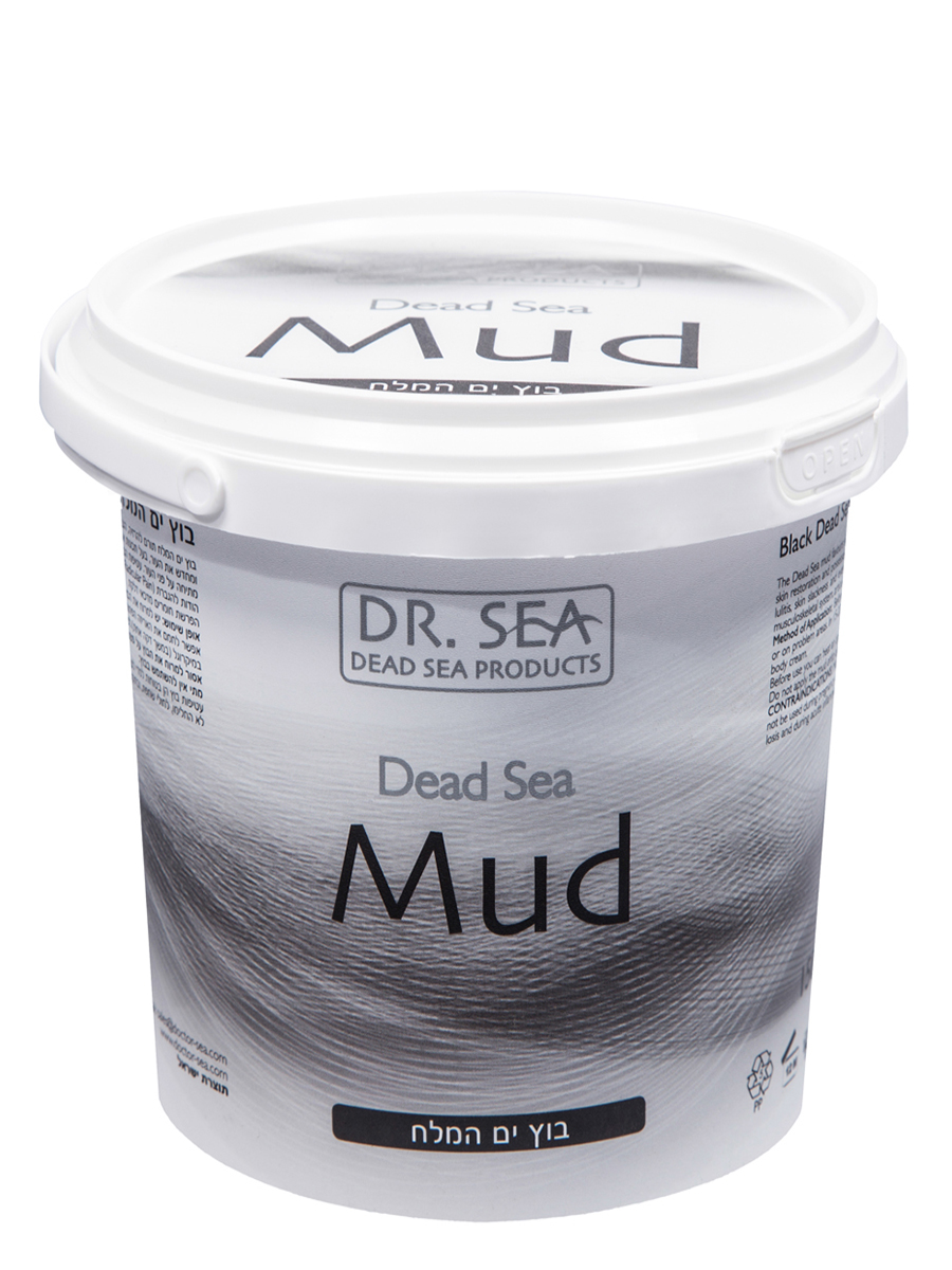 Black Dead Sea Mineral Mud 1200g